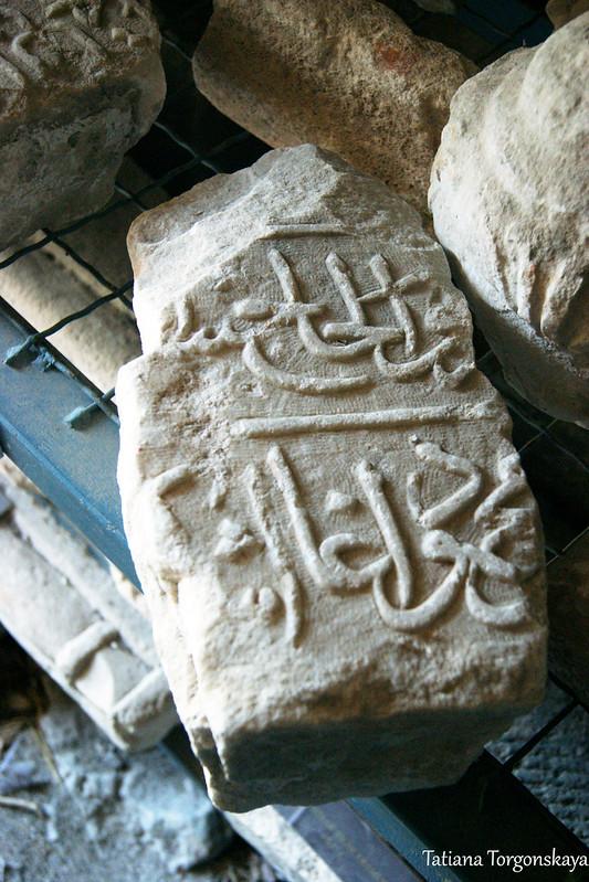 Камень с надписью на османском турецком алфавите