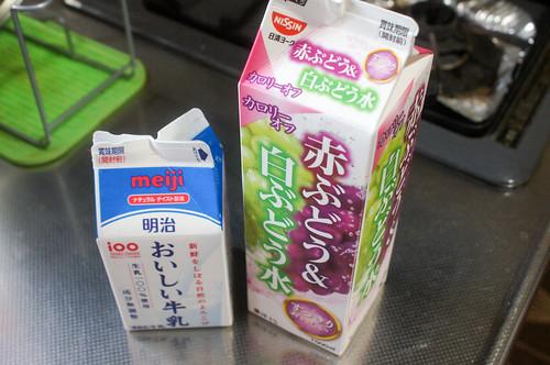 牛乳パックの活用法