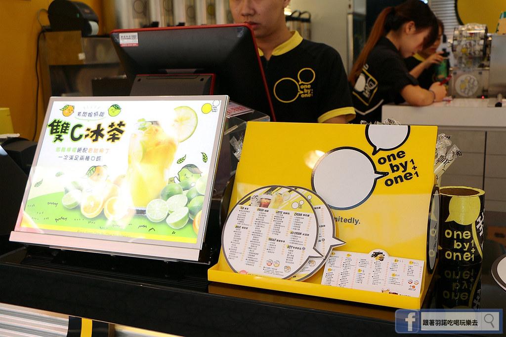 one by one 手搖茶飲06
