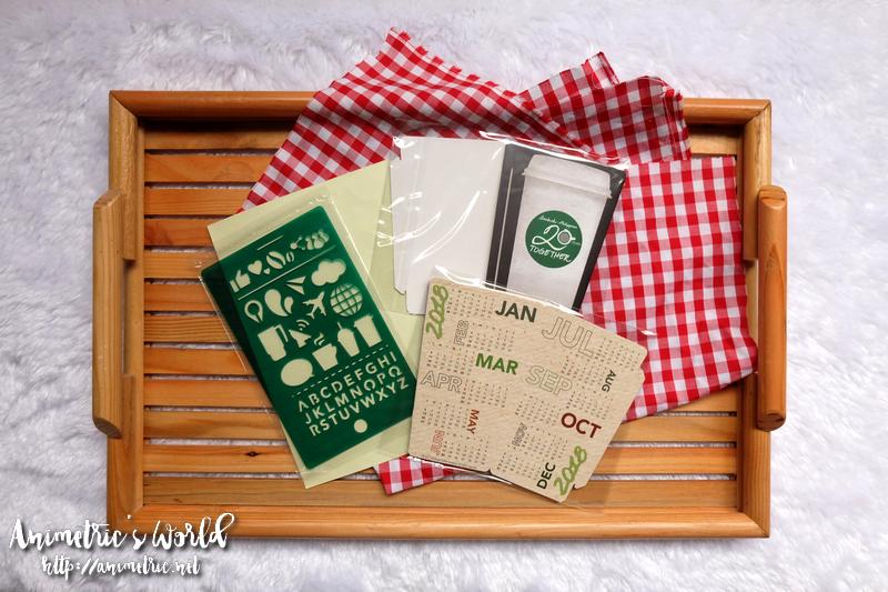 Starbucks Planner 2018 Philippines