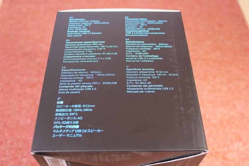 PCスピーカー Mixcder MSH169 レビュー (9)