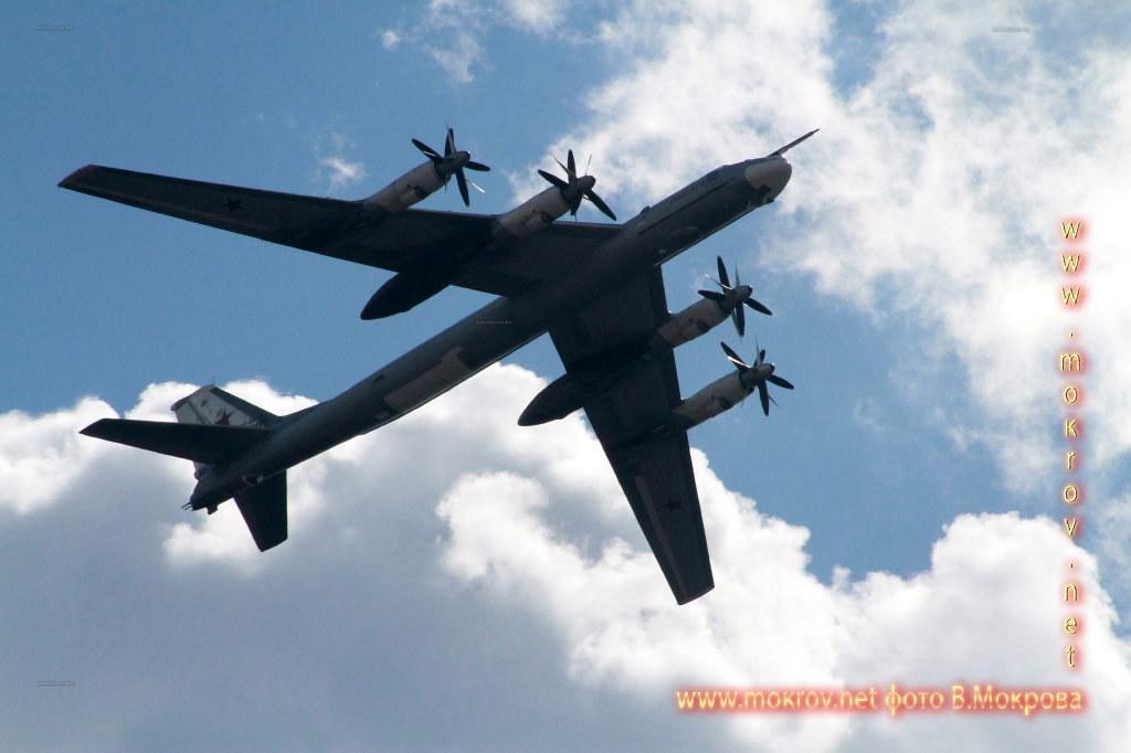 Ту-095МС
