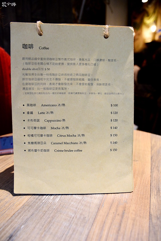 光權菜單板橋早午餐推薦光正街板橋車站美食 (22)