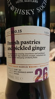 SMWS 100.15 - Danish pastries and pickled ginger