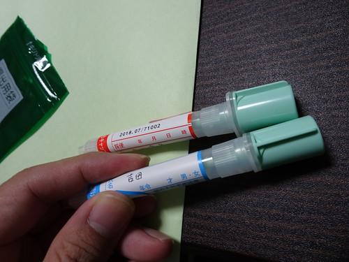 大腸がん検査キット