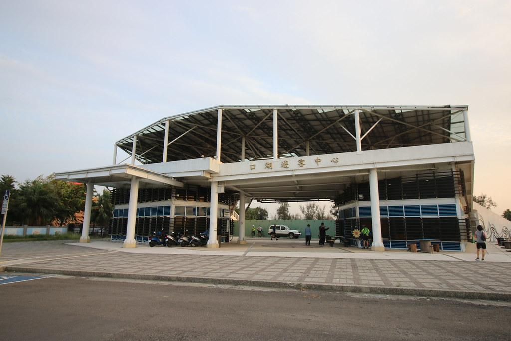 口湖遊客中心 (1)