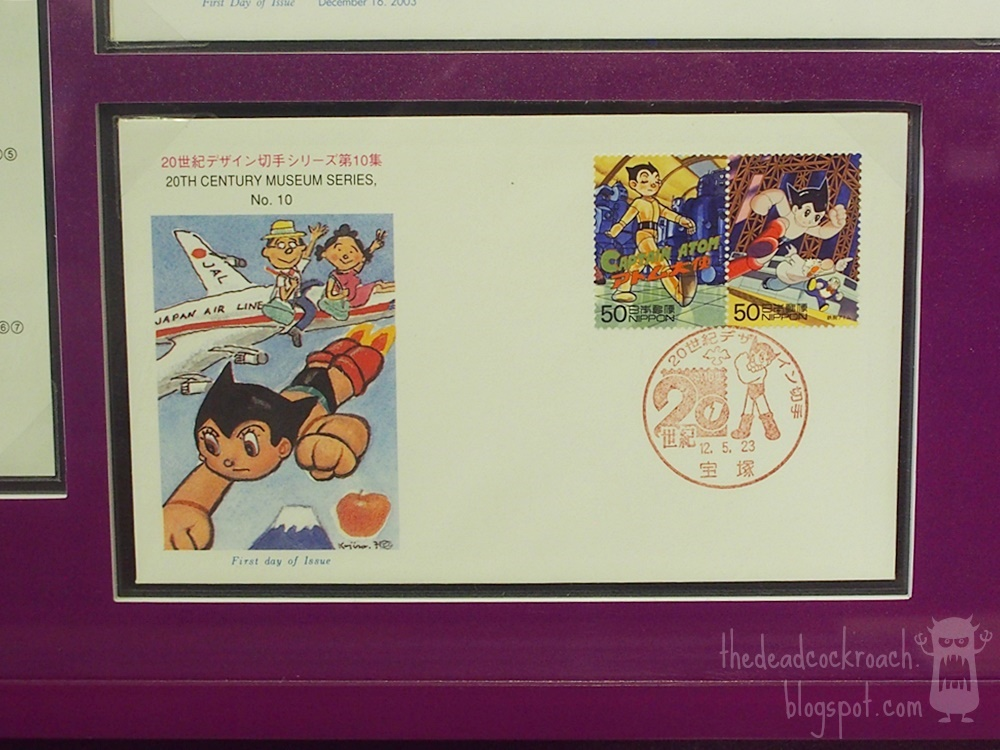anime, astro boy, chibi maruko-chan, conan, detective conan, doraemon, museum, naruto, philatelic museum, rantarou, singapore, singapore philatelic museum, stamps, studio ghibli, where to go in singapore, japan, japanese animation,astro boy