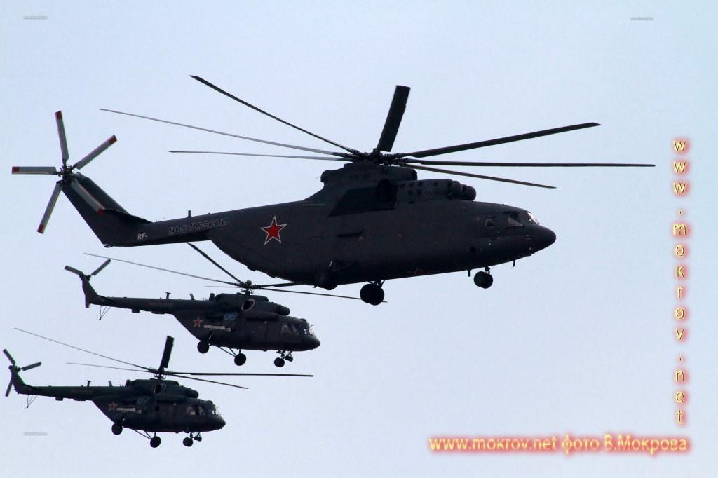 Ми-26 Ми-8