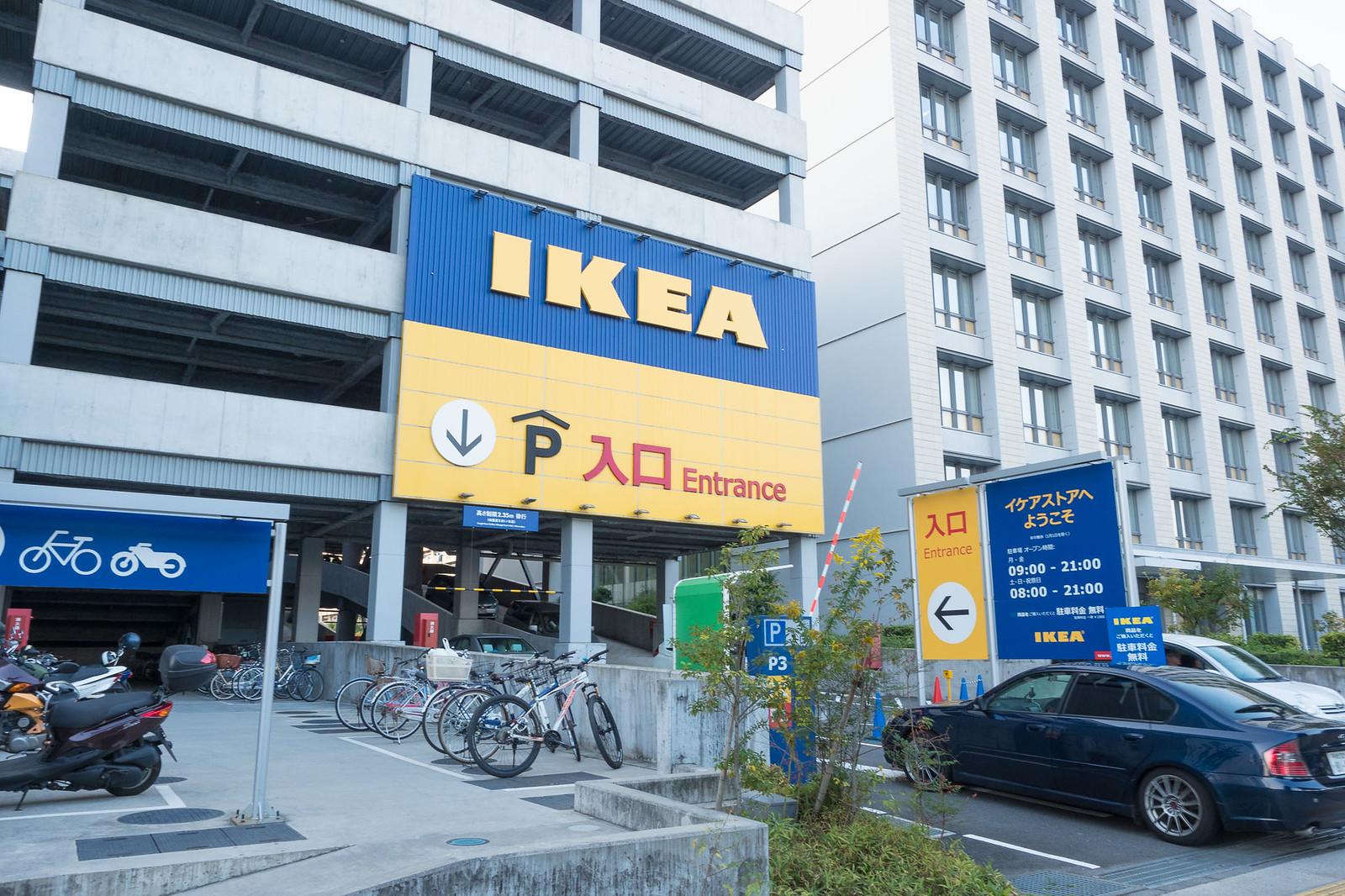 IKEA_tachikawa-25