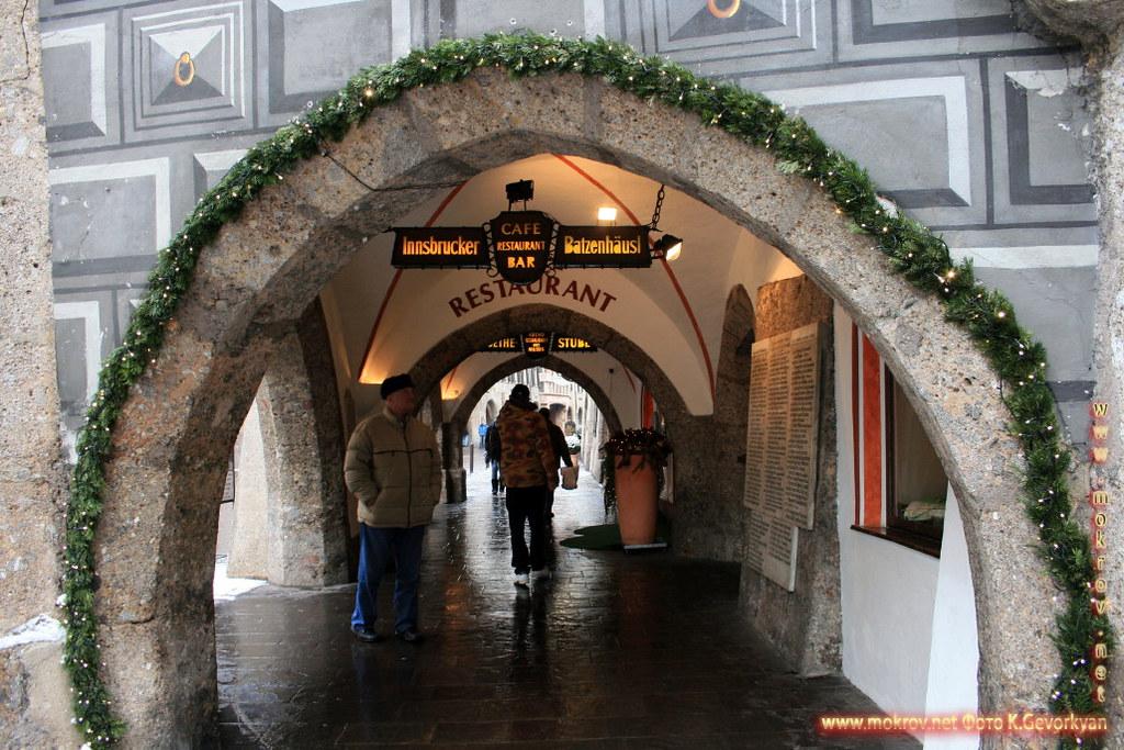 Инсбрук — город в Австрии пейзажи