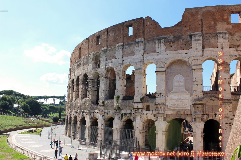 Рим — столица Италии пейзажи