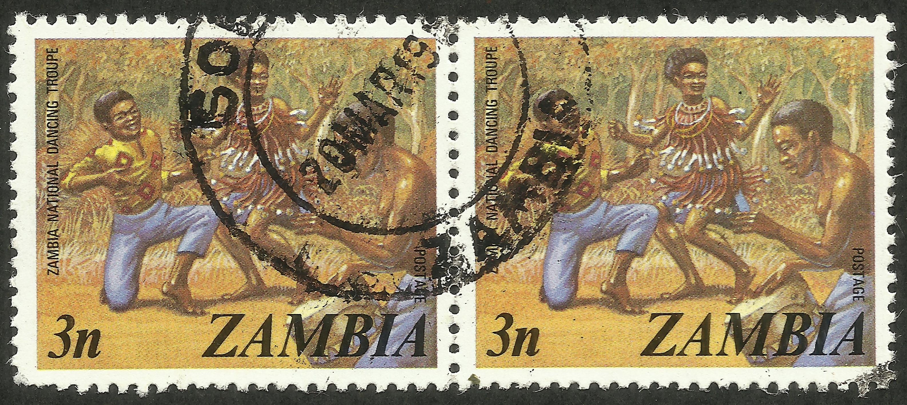 Zambia - Scott #137 (1975)