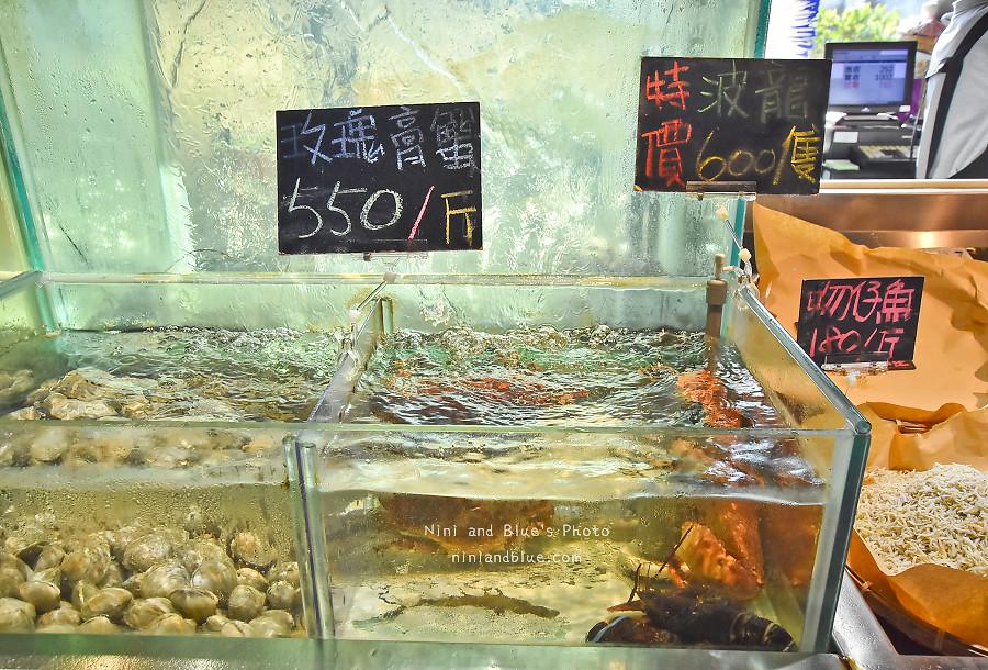台中金典第六菜市場店家資訊20