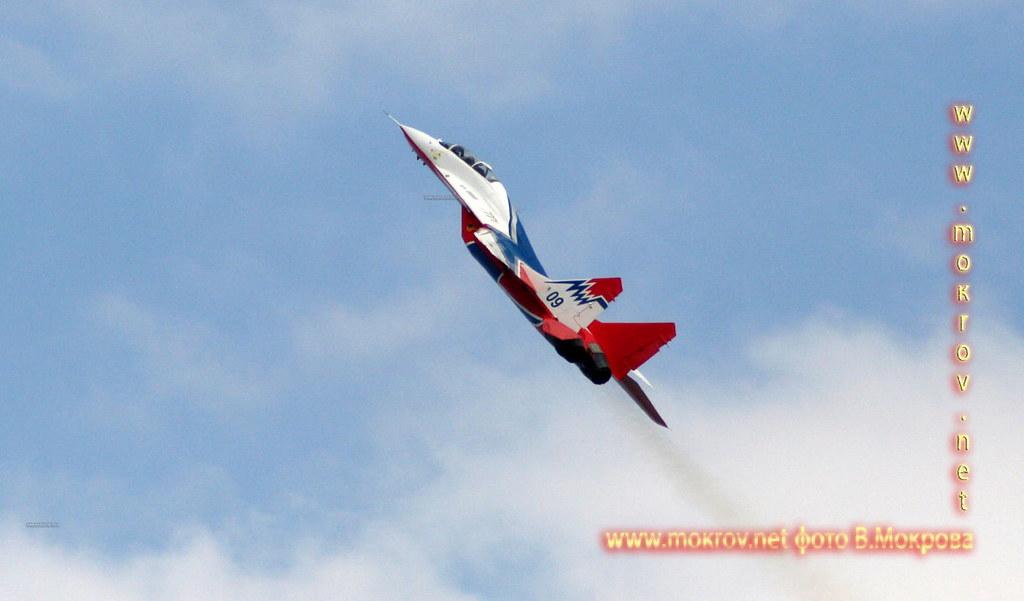МиГ-29 картинки