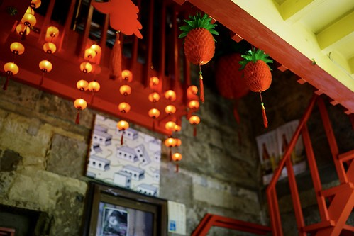 """Taiwan restaurant """"Gotoh"""""""