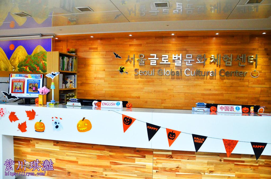 Seoul Global Cultural Center-001