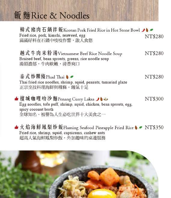 Asia 49亞洲料理及酒廊晚餐菜單menu價位 (3)