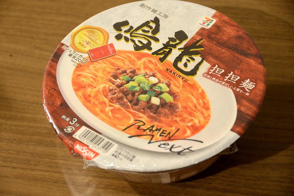 日本7-11鳴龍擔擔麵