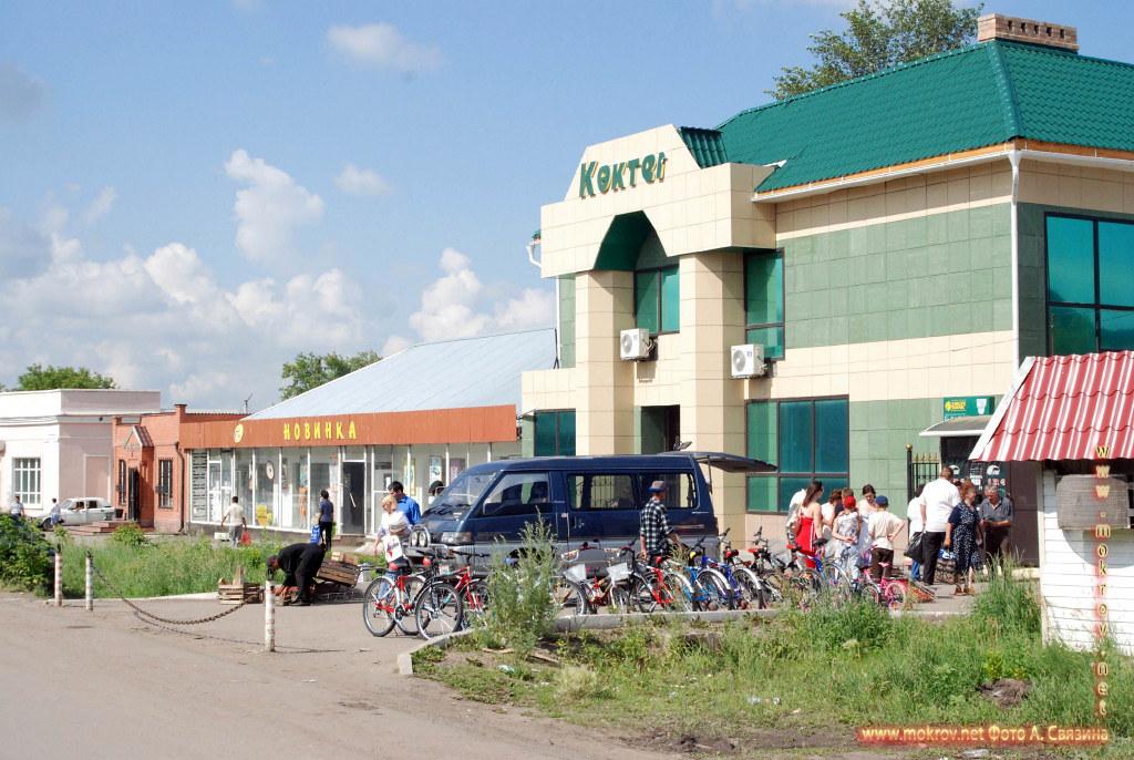 Город Щучинск Казахстан