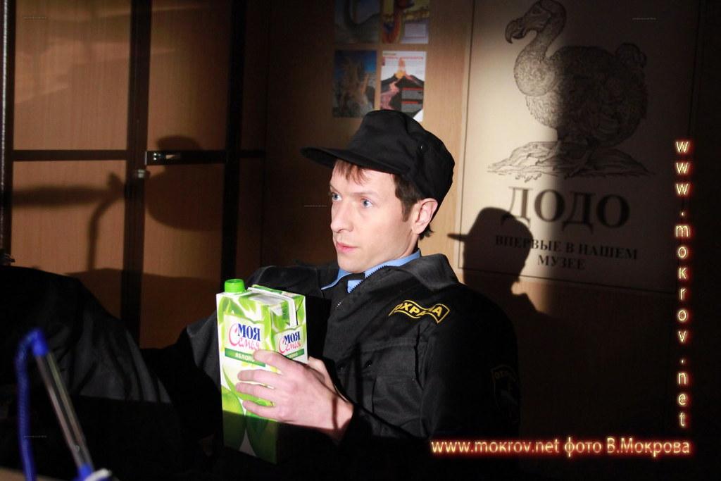 Актер Бобров Александр - Гена в ТВ «ДЕНЬ ДОДО»