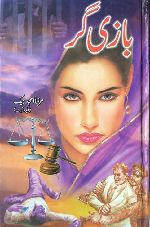Bazi Gar  is a very well written complex script novel which depicts normal emotions and behaviour of human like love hate greed power and fear, writen by Mirza Amjad Baig , Mirza Amjad Baig is a very famous and popular specialy among female readers