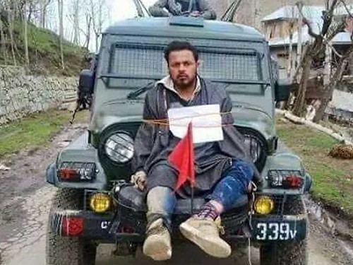 Human Sheild Farooq Dar 2