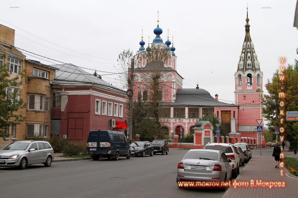 Город Калуга фотографии храм