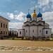 Annunciation Cathedral of the Kazan Kremlin