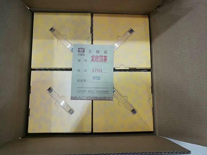 Free Shipping DaYi TAE TEA LongZhu Dragon Pillar Cake Puer Puerh Shou Cha Ripe Tea