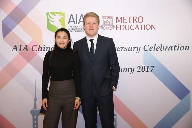 AIA Metro Education Graduation - 02 December 2017