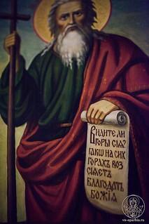 Божественная литургия 185