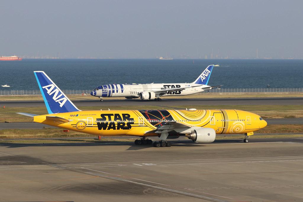 R2-D2/C-3PO