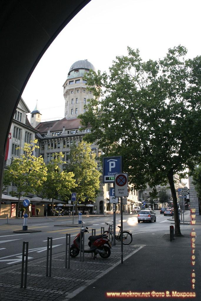Город Цюрих и фотограф.