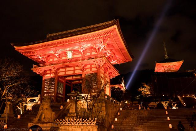 Nion-mon gate of Kiyozmizu-dera temple