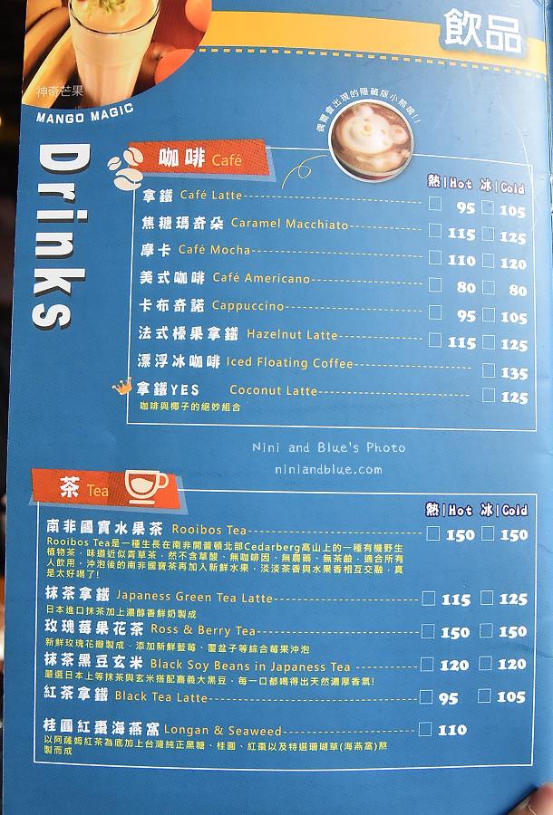 台中早午餐價位菜單奧樂美特14