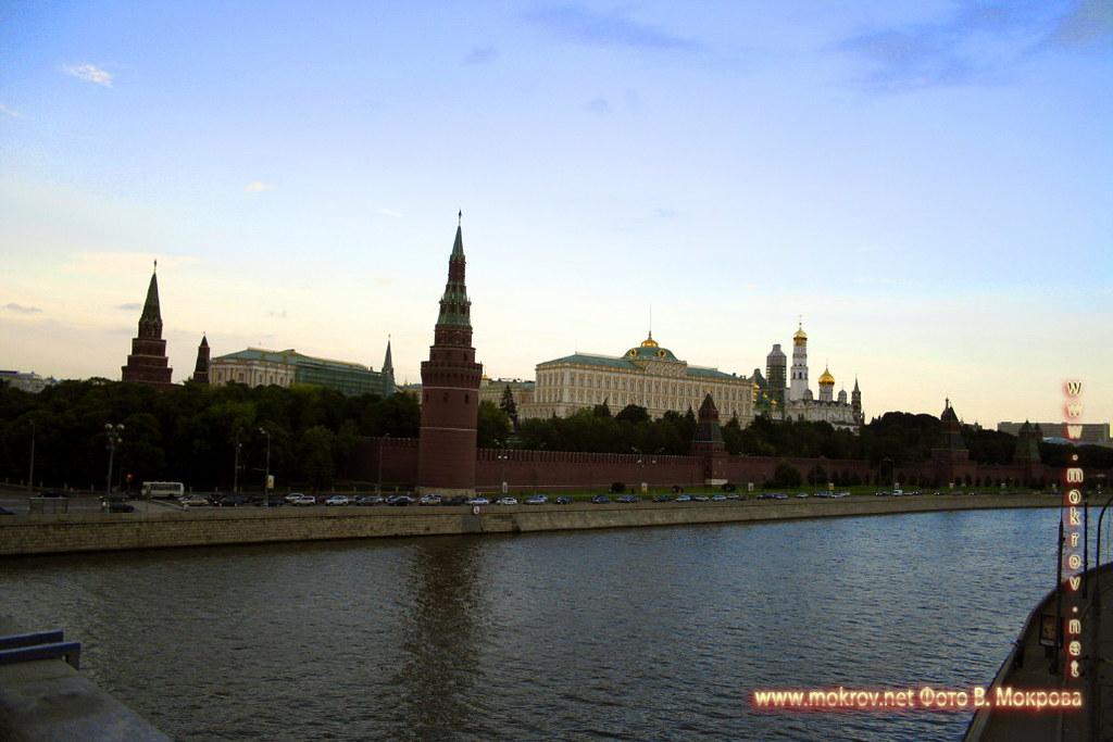 Москва Кремль.