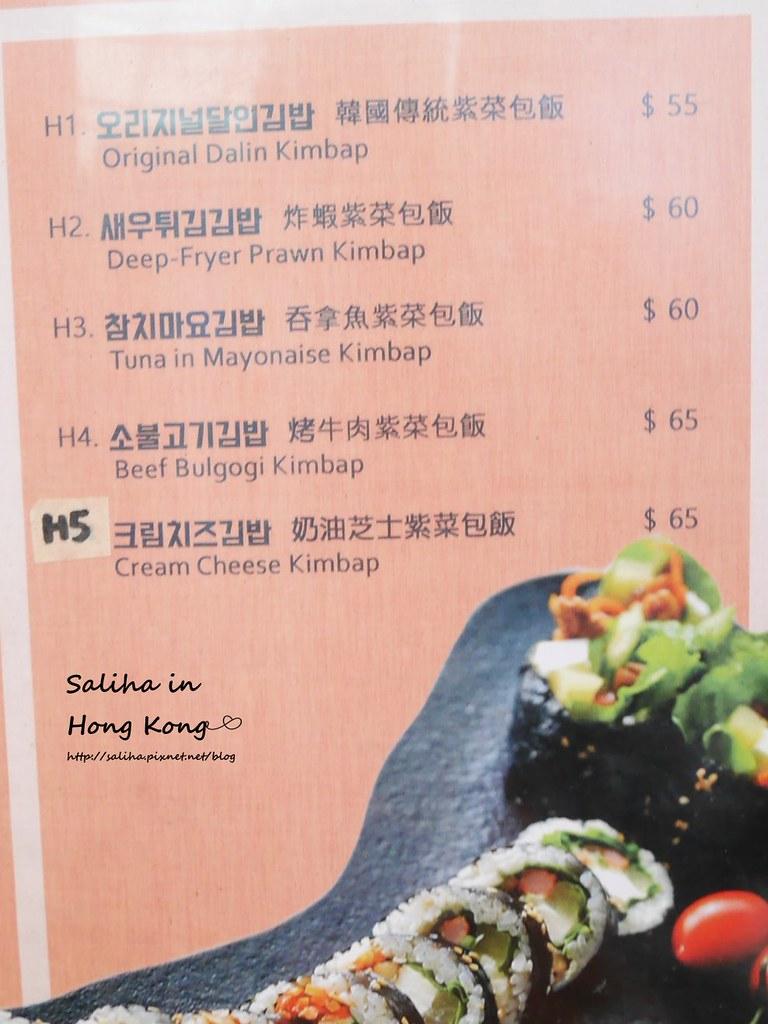 香港尖沙咀韓國料理推薦達人包車 Dalin Pocha菜單價位menu (2)
