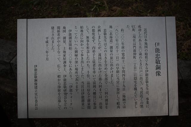 20170114_富岡八幡宮_0004.jpg