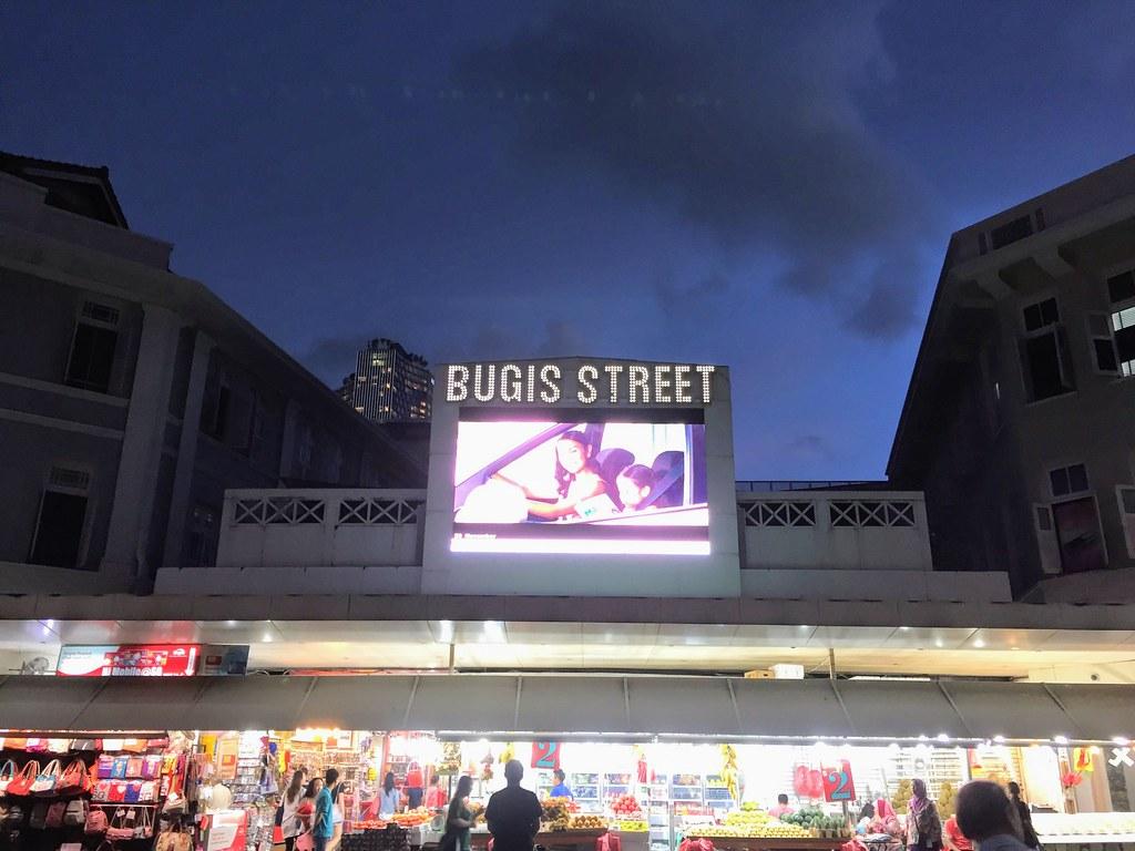 Bugis Street