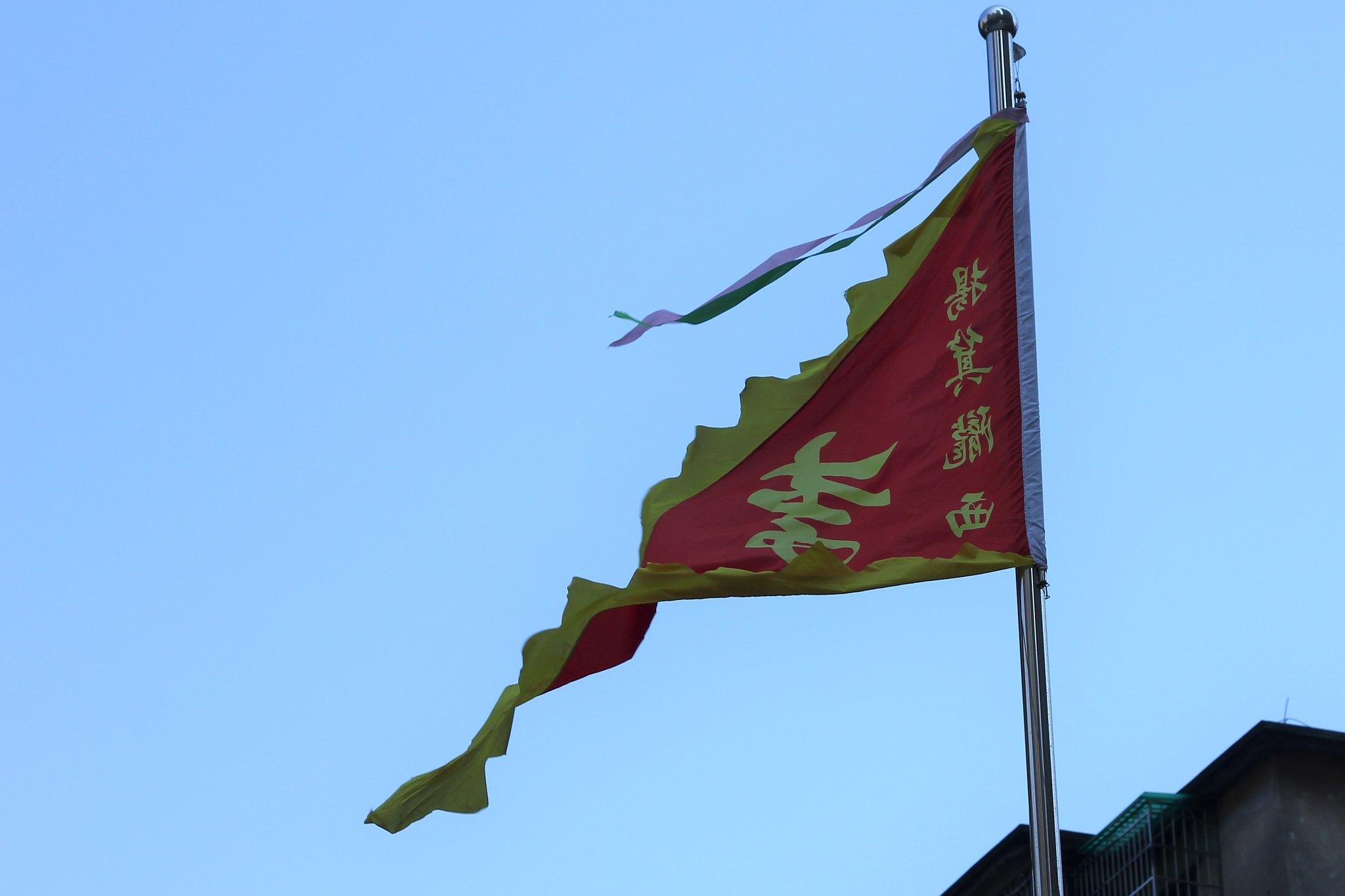 IMG_8423 Flag in an Azure sky (3)