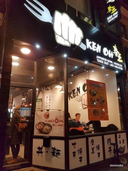 Ken Oh storefront