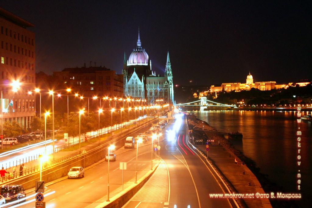 Столица Венгрии - Будапешт с фотокамерой прогулки туристов.