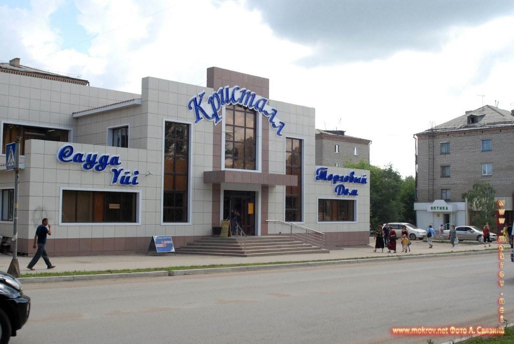 Казахстан Город Щучинск