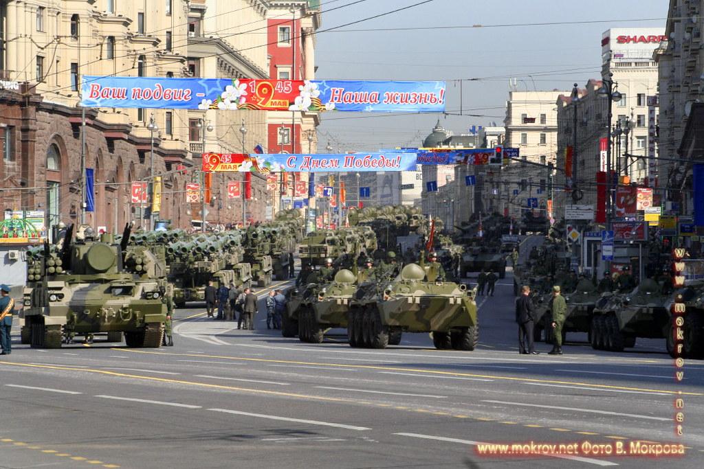 Военный парад 9 мая 2008 г. в Москве с фотокамерой прогулки туристов