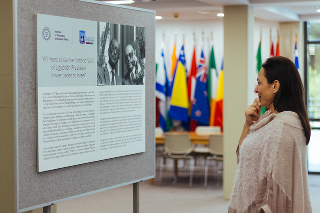 """40 years since the historic visit of Egyptian President Anwar Sadat to Israel"" - Lecture and Photo Exhibition"