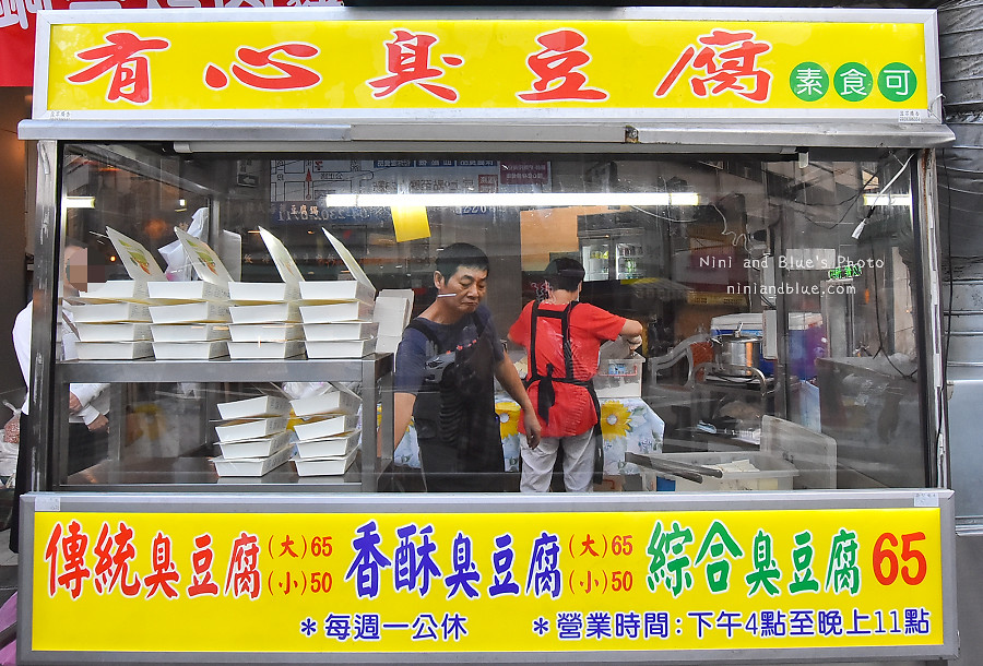 台中素食臭豆腐向上黃昏菜市場美食06