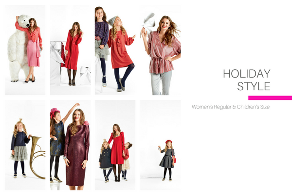 Holiday Style Collection