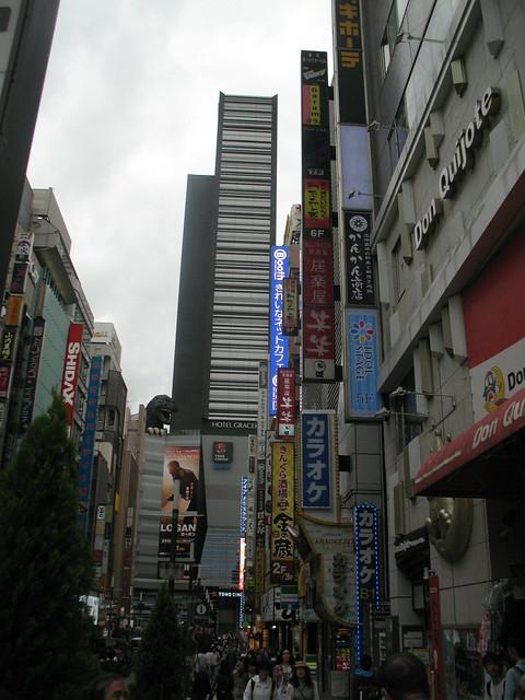 Godzila, Shinjuku, Tokyo