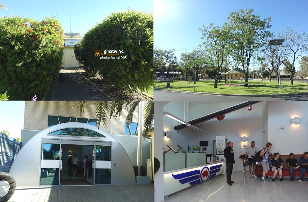 【愛麗斯泉景點】澳洲北領地|皇家飛行醫療服務-澳大利亞|皇家飛行醫生服務(Royal Flying Doctors Service) @GINA旅行生活開箱
