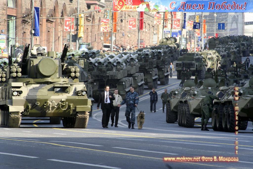 Военный парад 9 мая 2008 г. в Москве фотопейзажи